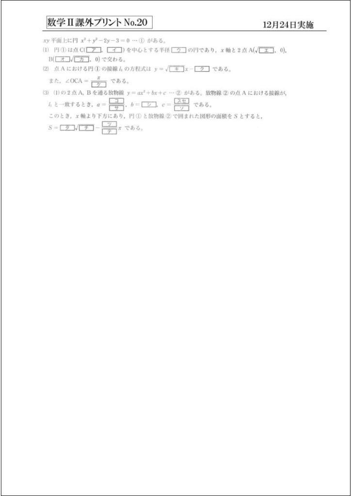 OneNote-PDF-sample