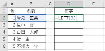 find-left